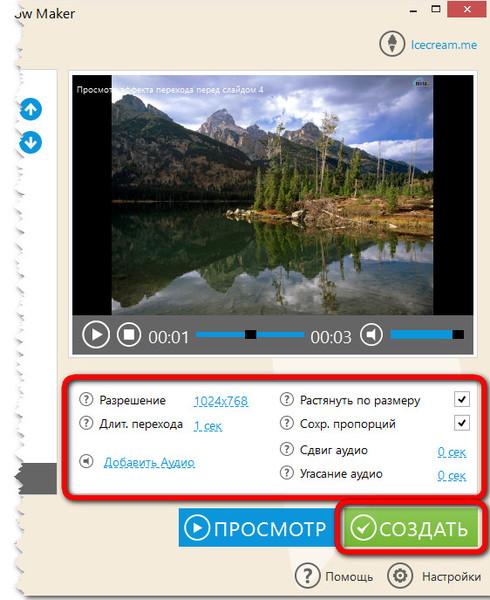 программа для сохранения изображений: