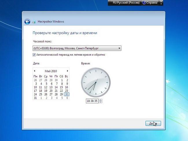 Настройка времени и даты Windows 7
