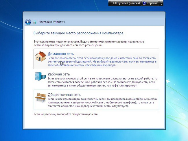 Настройка сети Windows 7