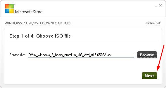 ISO образ Windows 7 USB/DVD