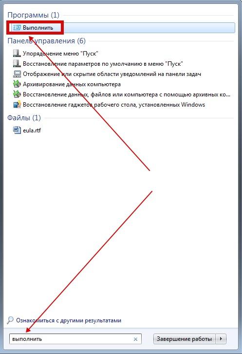 Почему виндовс 7 долго загружается на ноутбуке