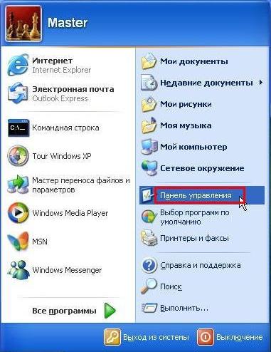 menju-pusk-windows-xp2