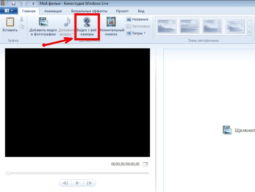 Запись видео средствами Windows