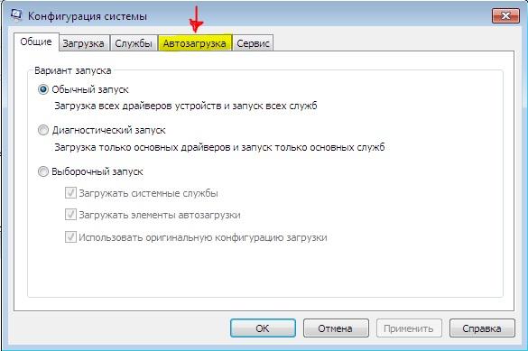 Конфигурация системы windows