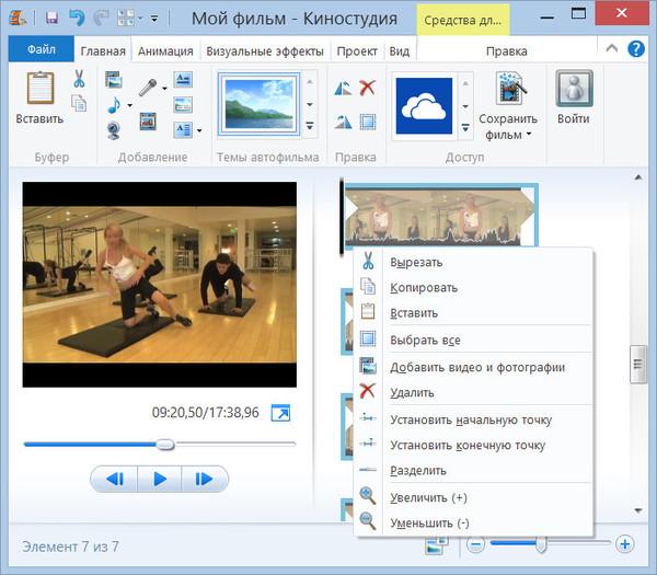 Программы для превращения фото в рисунок карандашом