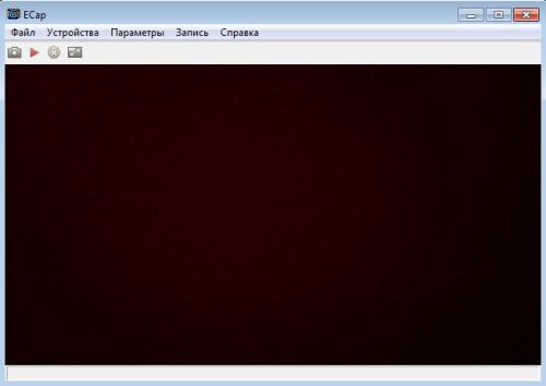 ECap для записи видео с веб камеры