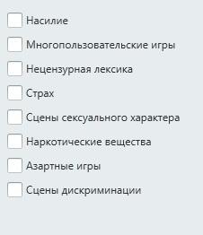 Блокировка игр по категориям - Касперский