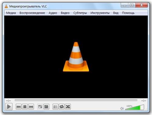 Медиапроигрыватель VLC