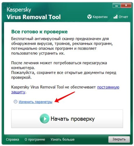 Kaspersky Virus Removal Tool-1