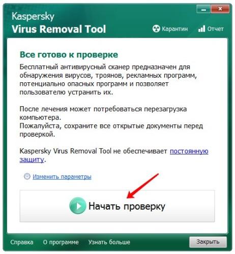 Kaspersky Virus Removal Tool-2