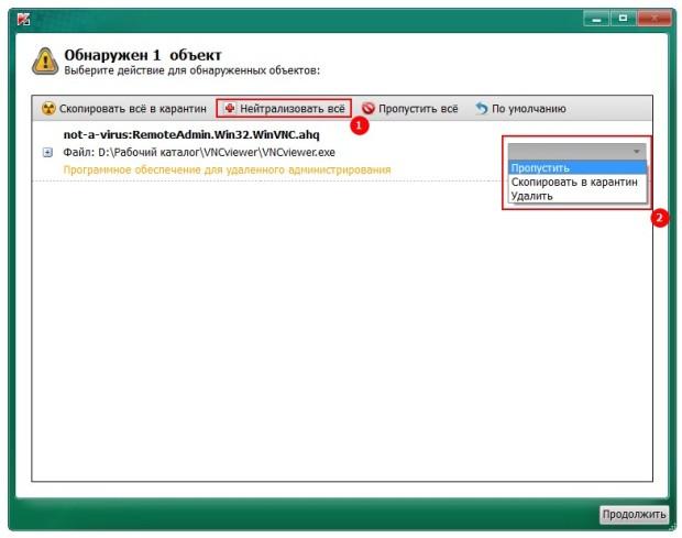 Kaspersky Virus Removal Tool-4