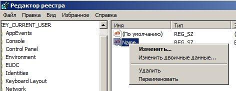 удаление найденных файлов браузер менеджера от яндекса