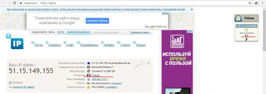 Проверка на открытие заблокированного сайта